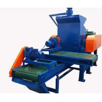 Wholesale Environmental Rubber Crusher Machine High Efficiency Tire Recycling from china suppliers