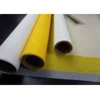 Buy cheap Thermal Polyester Bolting Cloth , Polyester Screen Printing Fabric Customized Color from wholesalers