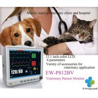 Wholesale Multi-Parameter Patient Monitor EW-P812BV for Veterinary monitoring use from china suppliers