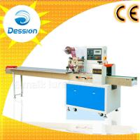 Buy cheap Chinese Ice Candy Packaging Machine Packing Machine Automatic from wholesalers