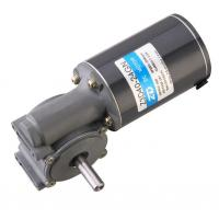 Wholesale Gear Motor Importers for Open Door from china suppliers