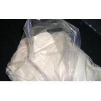 Buy cheap Fine Synthetic MMBC Research Chemical Legal MMB Chmica CAS 732121-92-1 from wholesalers