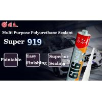 Buy cheap Primer-less, One Component Polyurethane Sealant for Car Manurfactory from wholesalers
