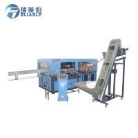 Buy cheap 6000 BPH Bottle Blow Molding Machine 6 Cavities 0.1 - 2 L Container Volume from wholesalers