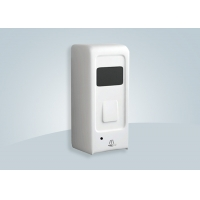 Buy cheap Automatic Touchless Hand Sanitizer Dispenser from wholesalers