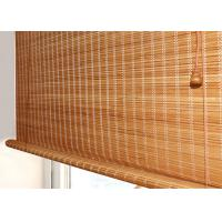 Buy cheap Natural Bamboo Hemp Fabric For Curtain Making Environmentally Friendly from wholesalers