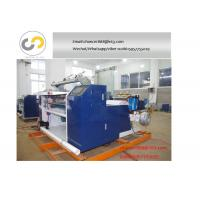 Buy cheap Automatic ATM paper roll making machine, Cash register thermal paper roll slitter rewinder from wholesalers