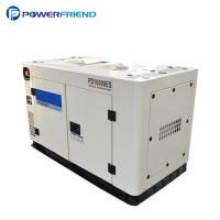 Buy cheap Home use 220V silent and portable diesel generator 12kva Emergency Power from wholesalers