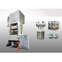 Buy cheap Hydraulic Double Action Power Press Multifunctional High Performance from wholesalers