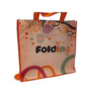Buy cheap 80g 4C Matt Coat Printing Shopping Bags, Non Woven Carry Bag With Orange Binding from wholesalers