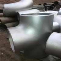 Buy cheap Industrial Butt Weld Fittings Comparison EN 10253-2/-4 With DIN 2605 2609 2615 2616 2617 from wholesalers