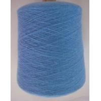 Wholesale high quality of acrylic yarn from china suppliers