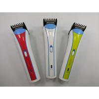 Buy cheap NHC-8003 Electric Hair Cutting Machine Saving Hair Trimmer from wholesalers