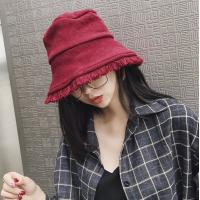 Buy cheap Knitting pot hat tide men and women autumn and winter solid color warm casual wild Bucket Hat from wholesalers