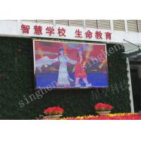Buy cheap Big Advertising P10 Outdoor Led Display 10000 Dot/Sqm Pixel Density CE Compliant from wholesalers