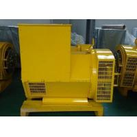 Buy cheap Synchronous Single Phase AC Power Generator Head 42kw / 42kva 2 / 3 Pitch from wholesalers