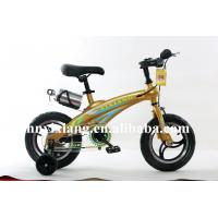 Buy cheap 12 inch children bicycle wholesale mountain bike for kids  new model kids bmx from wholesalers