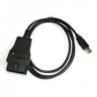 Buy cheap Cmd Can Flasher V1251 from wholesalers
