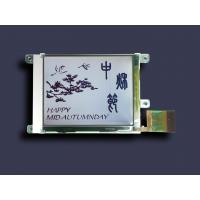 Buy cheap High Contrast Ratio Lcd Panel Module FSTN Custom Shaped Lcd Screen OEM ODM from wholesalers