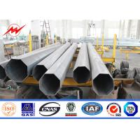 Buy cheap 10m HDG Tapered Galvanised Steel Pole for 11kv Power Transmission / Square from wholesalers
