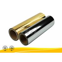 Buy cheap High Performance Gold Silver Polyester Film Multiple Extrusion Processing product