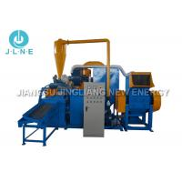 Buy cheap 300kg Electric Power Waste Copper Wire Granulator Copper Wire Recycling Machine from wholesalers