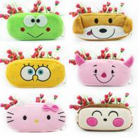Buy cheap Stationery Animal Plush Pencil Case Animal Zipper Pencil Pouch For Promotion Gifts from wholesalers