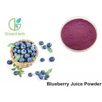 Buy cheap Natural Blueberry Juice Powder For Drinks , Organic Wild Blueberry Extract Powder from wholesalers