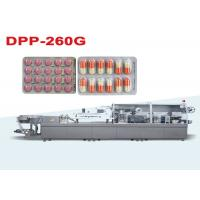 Buy cheap High Speed Pharmaceutical Blister Packaging Machines With Servo Motor Driving from wholesalers