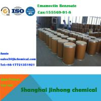 Buy cheap Insecticide price of Emamectin Benzoate cas no.:155569-91-8 from wholesalers