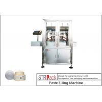 Servo Motor Control Paste Filling Machine , 5g-100g Jar Cosmetic Cream Filling Machine