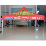 Buy cheap outdoor market umbrella from wholesalers