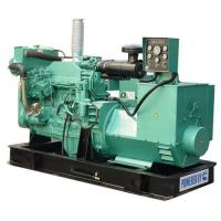 Buy cheap Cummins Marine Diesel Generator 50Hz Or 60Hz Frequency Low Fuel Consumption from wholesalers