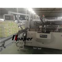 Buy cheap Flat Tissue Box Packer / Cube Facial Tissue Packing Machine Speed 30-80box/Min OPH-100A from wholesalers