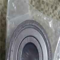 China Overstock Wear Resistant 61904 Single Row Deep Groove Ball Bearing for Auto Machine on sale