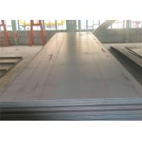 Buy cheap Bright Finish Aluminum Sheet Metal Marine Grade High Strength Alloy 5086 from wholesalers