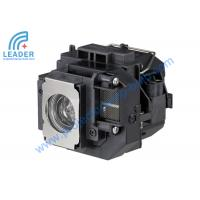 Buy cheap Epson Projector Lamp for EB-S7 EB-W8 PowerLite EX71 ELPLP54 from wholesalers