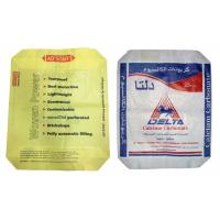 Buy cheap Recycled 20 Kg Square Or Block Bottom Valve Bag For Sand Charcoal Putty Powder Packaging from wholesalers