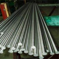 Buy cheap 40cr Gr8.8 Alloy Steel Round Bar Bright Surface Mill Certificate from wholesalers
