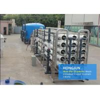 Buy cheap High Precision Production Industrial Drinking Water Purification Systems 50%-75% Recovery Rate from wholesalers