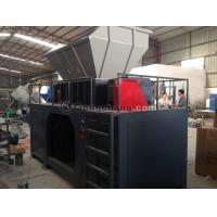 China Wastes Used Copper wire crusher, high efficiency electrical cable recycling shredder machines China factory on sale