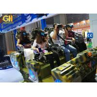 Buy cheap 6KW 7D / 9D / 12D / Xd Cinema Theater Equipment / VR Cinema Chair from wholesalers