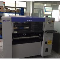 Buy cheap M2 Smt Pcb Pick And Place Machine , Smt Chip Mounter With Auto Width Adjustment from wholesalers