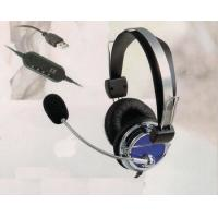 Buy cheap Excellent sound USB headphone cool USB headphone noise cancelling headphone with mic  from wholesalers