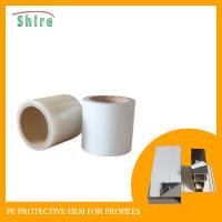 China Anti Scratch PVC Protective Film Waterproof For Aluminum Extrusion Profile on sale