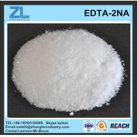 Buy cheap disodium edetate product