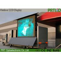 Buy cheap Dustproof Mobile LED Truck Advertising Outdoor P4.81 Slim Aluminum Panel from wholesalers