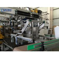 Buy cheap Servo Full Automatic Blow Molding Machine , 20L Container Plastic Bottle Blow Moulding Machine from wholesalers
