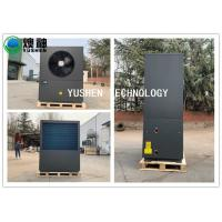 Buy cheap Energy Saving Air To Water Heat Pump For Hair Salon / Spa Center from wholesalers