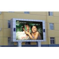 Buy cheap 2R1G1B Outdoor Led Billboard Advertising Business 16384 Levels Gray from wholesalers